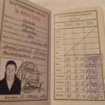 Семейные реликвии Евдокии Ивановны Осиповой  - После Сталинградской битвы освобождала Украину, а затем - Молдавию.