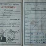 Бочаров Александр Семёнович  Еще до войны он закончил курсы «Выстрел» в городе АрхангельскеЕго первая встреча с противником произошла в августе 1941 года на Калининском фронте.