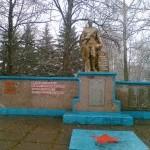 ДНР. г. Торез, п. шахты