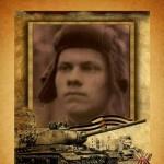 Красов Василий Фёдорович