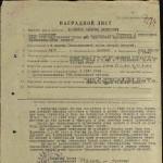 Черников Василий Никитович   - В возрасте 24-х лет ушёл на фронт в июне 1941 года.  Воевал на Южном, Закавказском, Северо-Кавказском и на I Украинском  фронтах, 3-й миномётной роты 1279 стрелкового полка 389-й стрелковой дивизии.