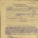 Черников Василий Никитович   - В возрасте 24-х лет ушёл на фронт в июне 1941 года.
