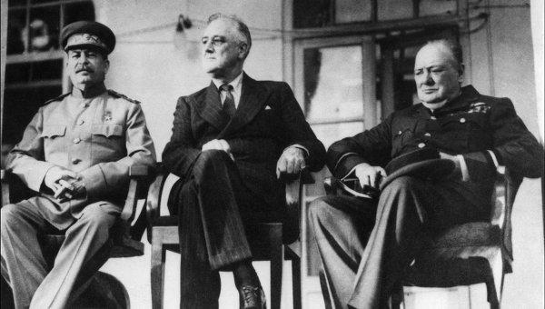 В каком году состоялась тегеранская конференция